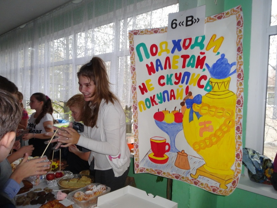 Картинка на ярмарку в школу, розы марта
